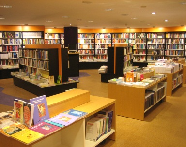 librerias cl: